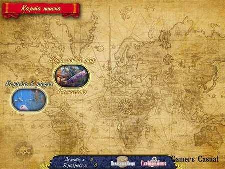 Сокровища пиратов. Тайны Оливера Хука