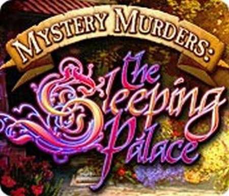 Прохождение игры: Mystery Murders: The Sleeping Palace / Мистические убийства. Дворец сна