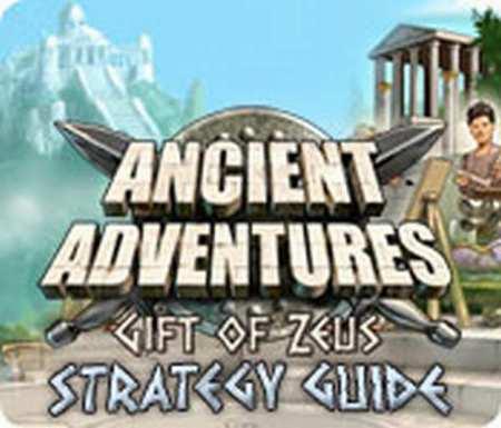 Прохождение игры:  Древние приключения. Подарок Зевса