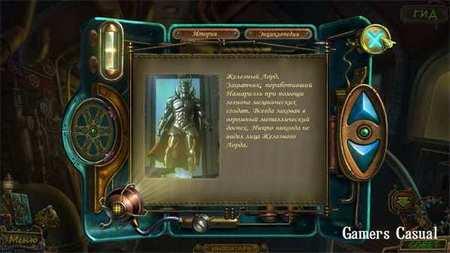 Легенды Намариэля. Железный Лорд. Коллекционное Издание