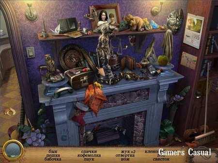 Ведьма в зеркале 2. Месть