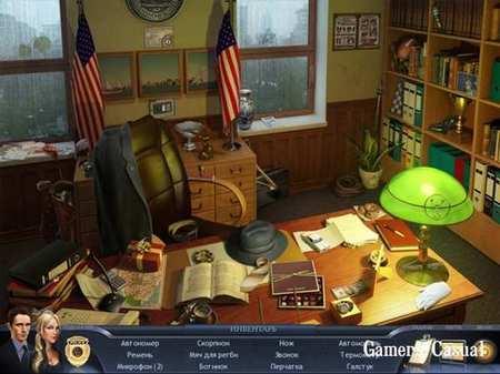 Департамент особых расследований. Благотворительное убийство