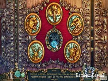 Легенды о призраках 4. Проклятая Книга. Коллекционное издание