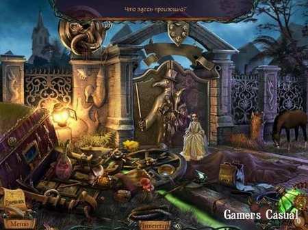Апотекариум. Возрождение зла. Коллекционное издание