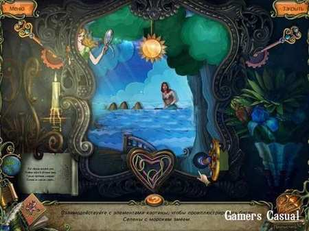 Легенды леса. Зов любви. Коллекционное издание (2013)