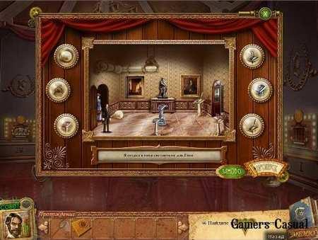 Фантастические изобретения: Латунный дом. Коллекционное издание