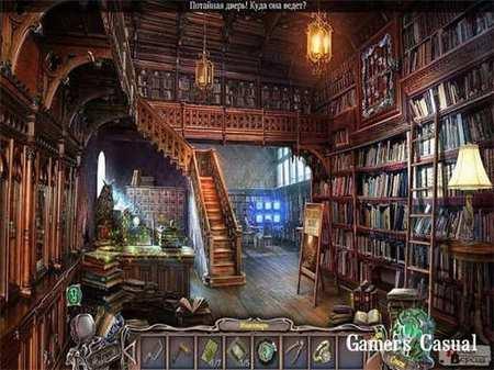 Темный Лабиринт: Норвичские Пещеры Коллекционное издание