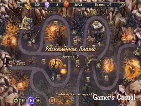 Королевская защита 3: Древнее зло (2013/Rus)