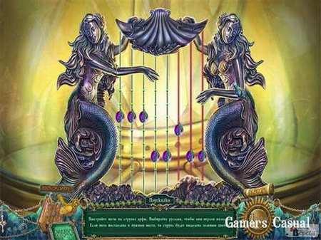 Сказки Королевы: Чудовище и Соловушка Коллекционное издание