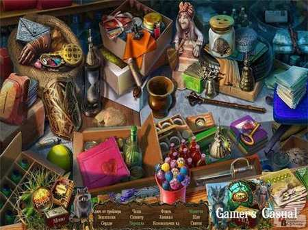 Возрождение Легенды: Дорога Королей Коллекционное издание