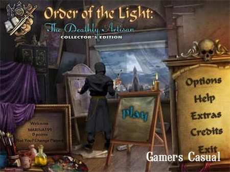 Order of the Light. The Deathly Artisan Collector's Edition (2014)