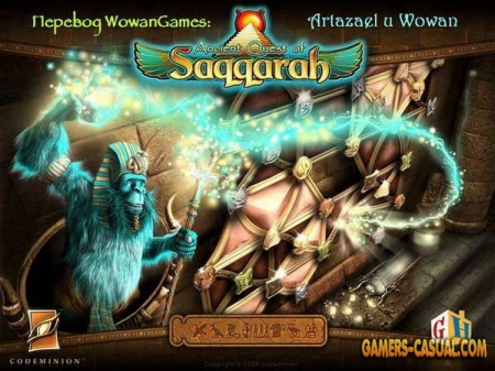 Ancient Quest of Saqqarah (Русская версия)