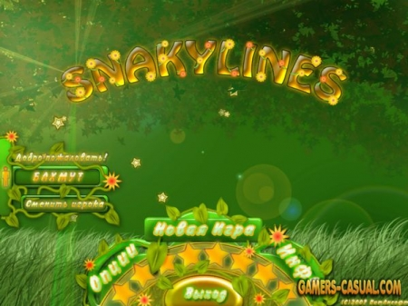 Snaky Lines