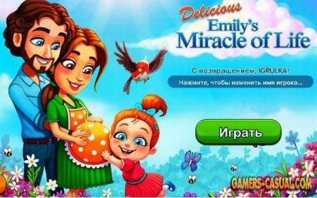 Delicious 15. Emilys Miracle of Life. Platinum Edition