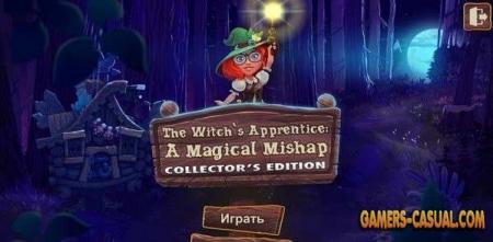Ученик ведьмы. Волшебное несчастье. Коллекционное издание
