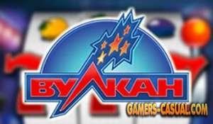 Бесплатные режимы игры в интернет казино
