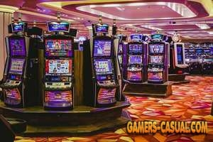 casino-vulkan-playcom