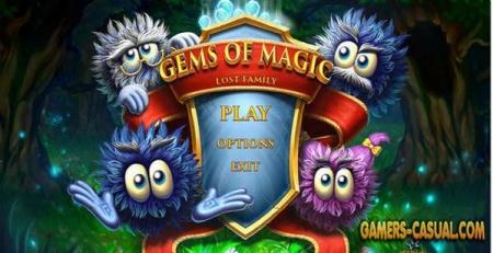 Камни магии. Потерянная семья