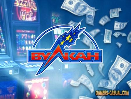 Как выбрать игровые автоматы для игры на деньги в казино Вулкан