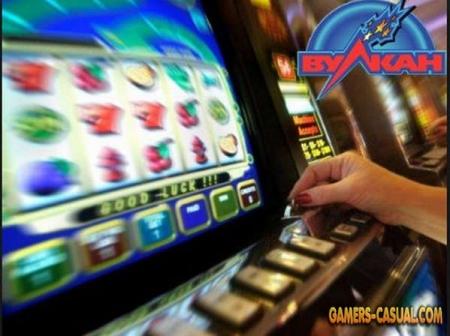 Как выигрывать больше в казино Вулкан