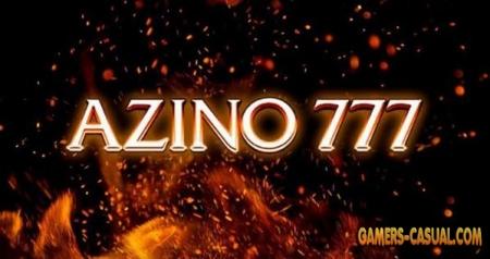 Секреты постоянного доступа Азино777