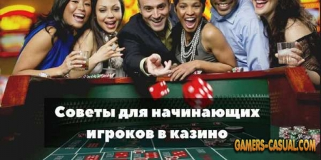 Казино Вулкан с реальным выводом денег - играть онлайн