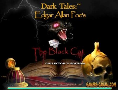 Страшные истории. Эдгар Аллан По. Черный кот. Коллекционное издание